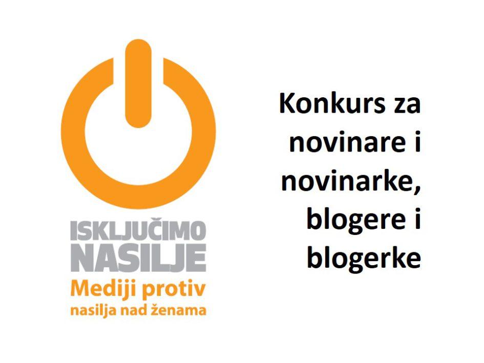 Konkurs za novinare i novinarke, blogere i blogerke