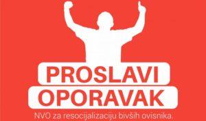 UG Proslavi Oporavak zapošljava: PR and Communication officer