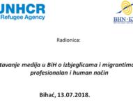 """Najava: Radionica """"Izvještavanje medija u BiH o izbjeglicama i migrantima na fer, profesionalan i human način"""" u Bihaću"""