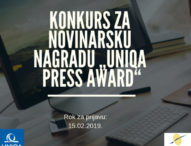 "Raspisan konkurs za novinarsku nagradu ""UNIQA Press Award"""