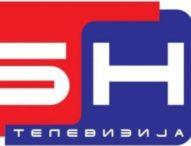 UO BH novinari: Javni protest Miloradu Dodiku zbog verbalnog napada na BNTV i Slađanu Jašarević