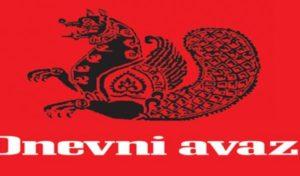 """""""Dnevni avaz"""" raspisuje konkurs za prijem novinara-saradnika u redakciji web-portala Avaz.ba"""