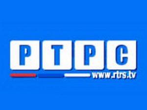 UO BH novinari: Osuda napada na RTRS