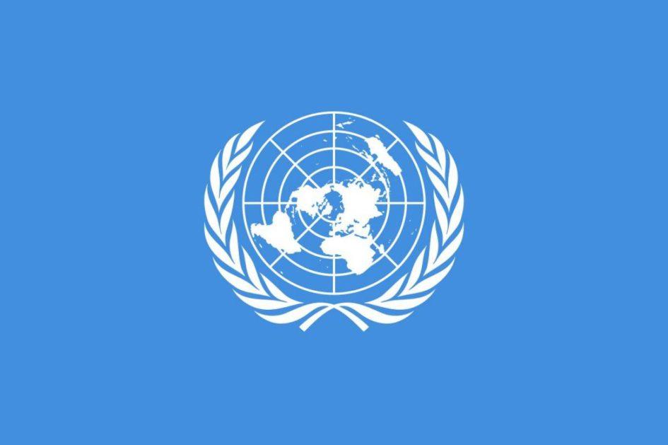 UN: Izraelske snage u Gazi u posljednjih 6 mjeseci ranile 30 novinara
