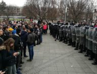 Media and the police in BiH: The balance between the public and investigation interest