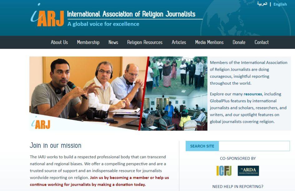 Konkurs za nagradu novinarima koji izvještavaju o religiji