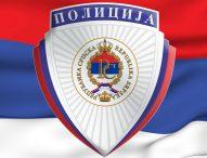 UO BHN: Javni protest MUP RS zbog neprofesionalnog postupanja u slučaju prijetnji smrću Vanji Stokić, urednici portala Etrafika
