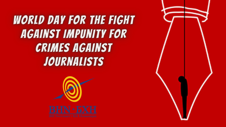 BH Journalists: We demand an end to violence against journalists and harsher punishments for perpetrators